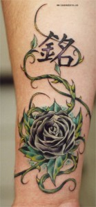 Fantasy Black Rose Tattoo