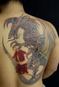 Large back dragon tattoo