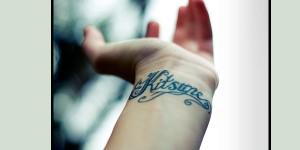 Kitsune Wrist Tattoo