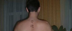 neck tattoo on male