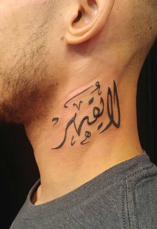 70 Meaningful Arabic Tattoos and Designs That Will Inspire ...